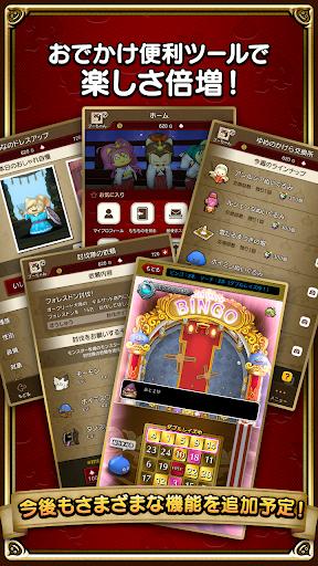 u30c9u30e9u30b4u30f3u30afu30a8u30b9u30c8u2169u3000u5192u967au8005u306eu304au3067u304bu3051u8d85u4fbfu5229u30c4u30fcu30eb screenshots 5