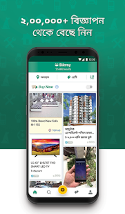 App Bikroy - Sell, Buy & Find Jobs APK for Windows Phone