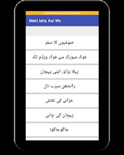 Main Ishq Aur Woh for PC-Windows 7,8,10 and Mac apk screenshot 11