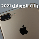 رنات موبايل 2021 icon