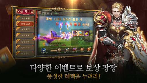 uc704ub4dc2:uc2e0uc758uadc0ud658 apkpoly screenshots 6