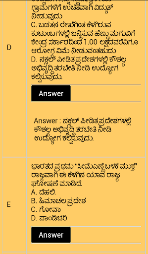 General Knowledge GK in Kannad|玩教育App免費|玩APPs