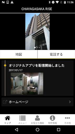 CHAYAGASAKA RISE 2.1.0 Windows u7528 3