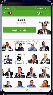 ملصقات عربية للواتساب 2021 – WAStickerApps 6