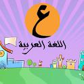 Ain Arabic Kids Alif Ba ta icon