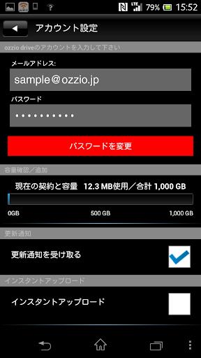 ozzio drive (u30aau30c3u30b8u30aa u30c9u30e9u30a4u30d6) 1.1.2 Windows u7528 3