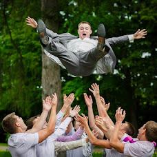 Wedding photographer Sergey Karasev (classic). Photo of 30.06.2013