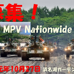 MPV LY3P 養老仕様のカスタム事例画像 まりのすラ-メン屋に走る!さんの2019年09月07日09:03の投稿
