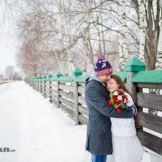 Wedding photographer Aleksey Babkin (babkinlex). Photo of 19.02.2017