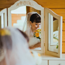 Wedding photographer Elena Yukhina (EllySmile). Photo of 12.07.2016