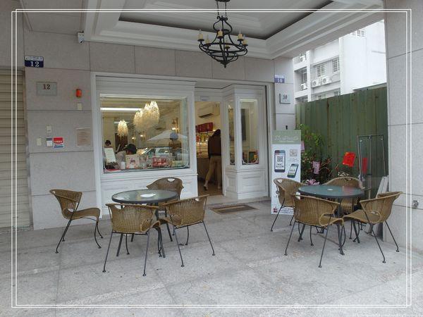 法米法式甜點-文心店