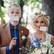 Wedding photographer Aleksandr Pu (AlexanderPuziy). Photo of 10.03.2016