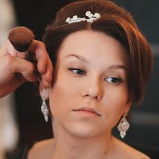 Wedding photographer Marina Cherednichenko (cheredmari). Photo of 18.07.2017