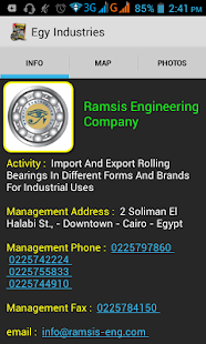 Egyptian Industries Directory- screenshot thumbnail