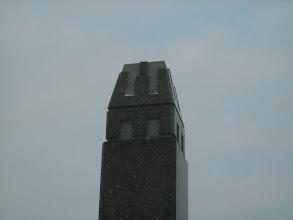 Photo: Lietuvių ir totorių draugystės simbolis - paminklo Vytautui viršūnė.