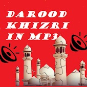 Durood Khizri in Audio/Mp3