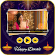 Diwali Video Maker with Music -Diwali Status Maker Download for PC Windows 10/8/7