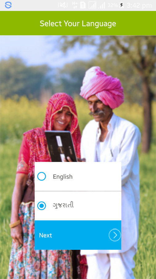 Amul Farmers App- screenshot