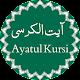 Ayatul Kursi with Translation and Audio Recitation Download on Windows