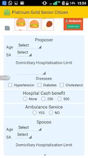 United India Insurance calcula screenshot