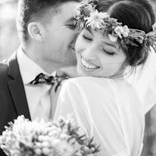 Wedding photographer Vadim Dodon (vadik7). Photo of 11.04.2015