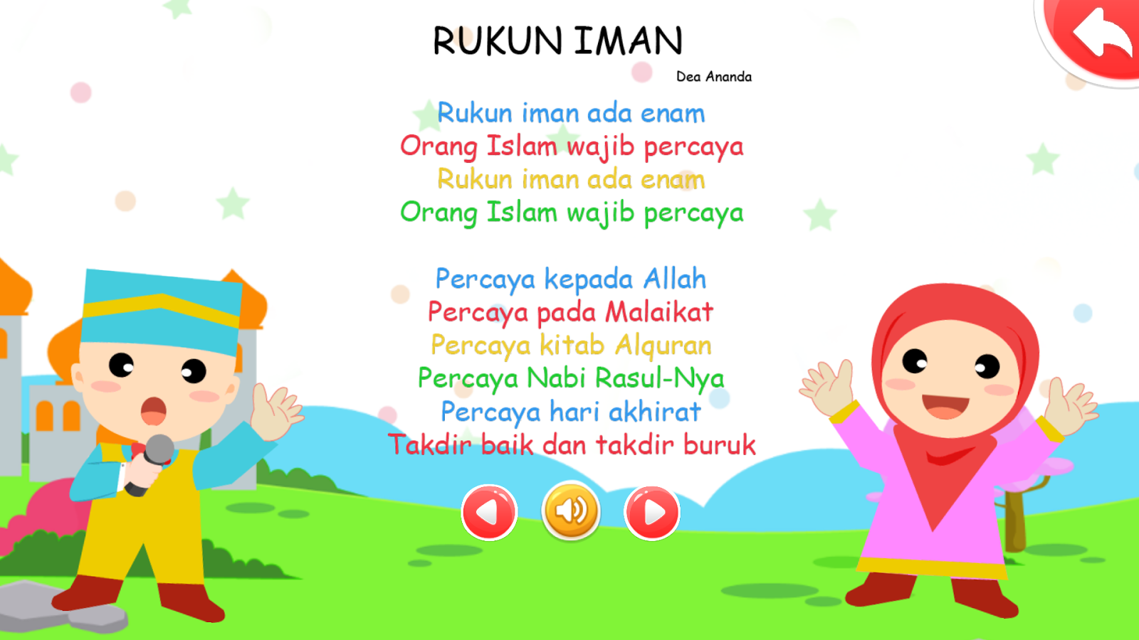 Lagu Anak Islam Android Apps On Google Play