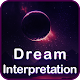 Dream Interpretation (app)