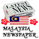 Malaysian Newspaper Download on Windows