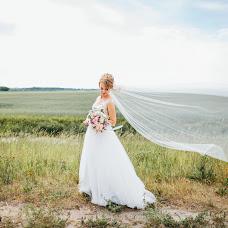 Wedding photographer Ekaterina Kapitan (ekkapitan). Photo of 17.06.2018