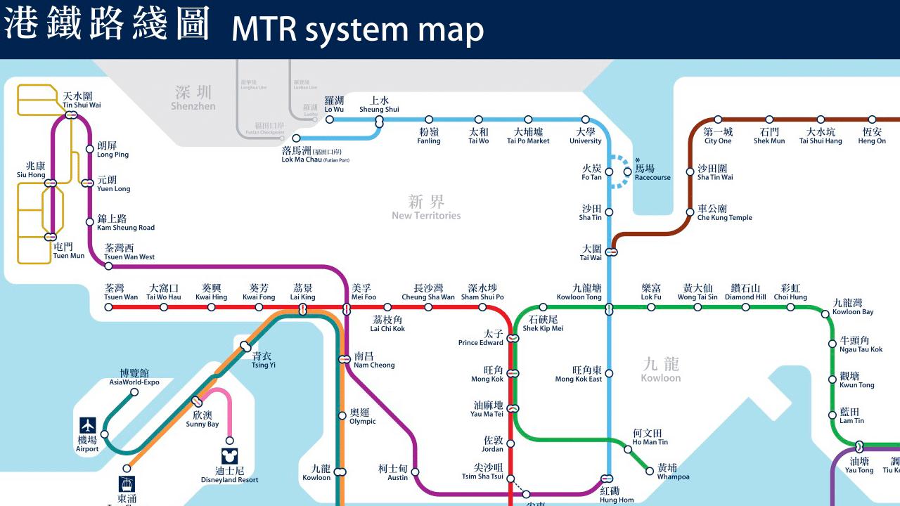 Hong Kong Metro Map  Android Apps on Google Play