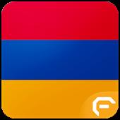 Armenian Radio - Live Radios
