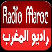 راديو المغرب بدون انترنت 2016