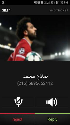 محمد صلاح يتصل بك