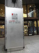 Photo: IDC大塚家具新宿ショールーム
