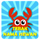 Tebak Nama Hewan (game)