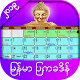 Myanmar Calendar 2019 for Android