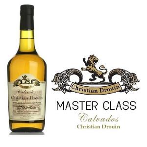 Christian Drouin Master class Julhès