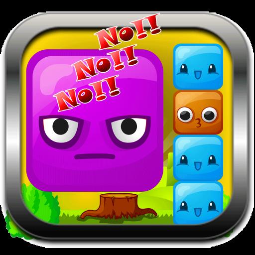 気難しいブロック:パズルゲームは、3ブロック 休閒 App LOGO-硬是要APP