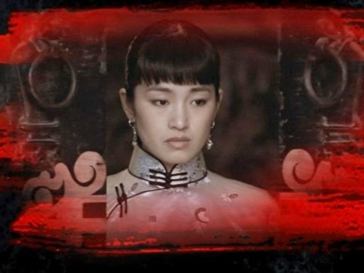 Gong Li dans Epouses et concubines de Zhang Yimou