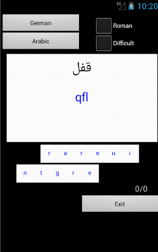 【免費教育App】German Arabic Dictionary-APP點子