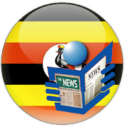 All Uganda News - Daily Monitor- New Vision Uganda