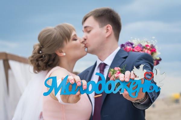 Свадебный фотограф Мария Вербина (vmeri). Фотография от 18.06.2017
