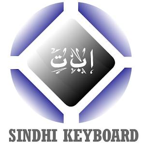 Sindhi Keyboard