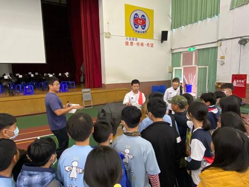 20201221文華國小崗中生體驗學習活動