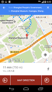 Shanghai City Guide screenshot 5