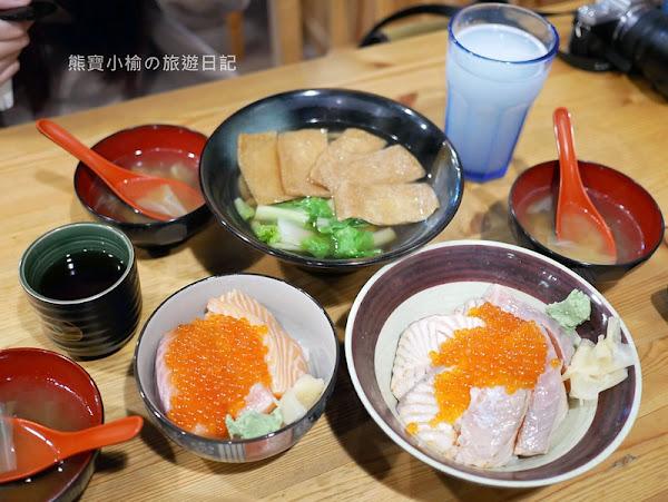 信日本料理 California and Japanese Food Cuisine