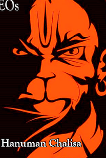 Hanuman Chalisa Video Song Path Bhajan Mantra App - náhled