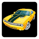 Ханское Такси — заказ такси! for PC-Windows 7,8,10 and Mac 2.1.6