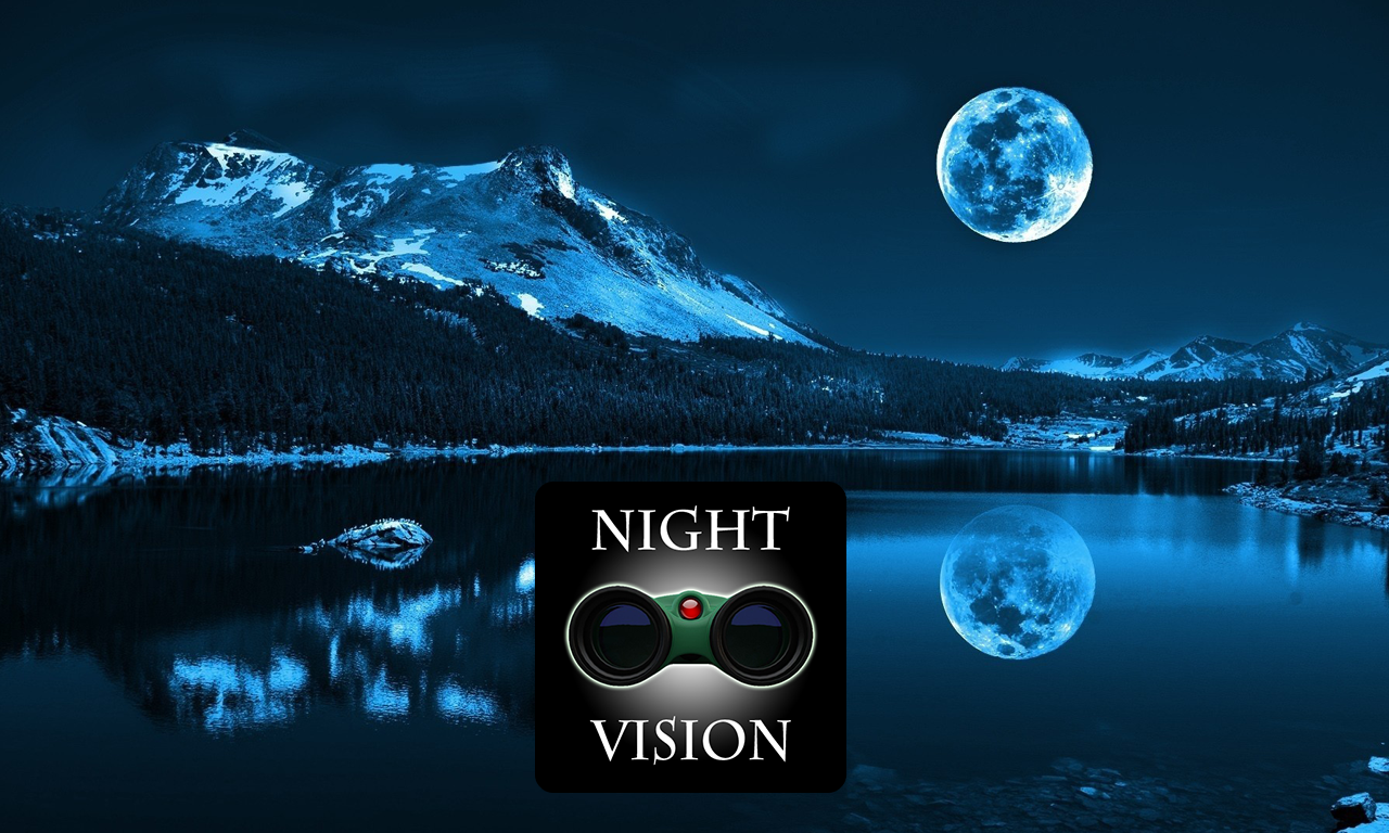 Night Vision Video Recorder- screenshot