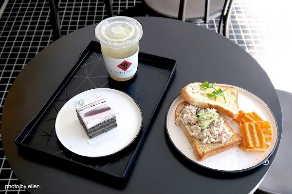 Middle Name coffee & space/中山咖啡廳/中山下午茶/中山輕食/大同區咖啡廳/大同區下午茶 good coffee taipei/coffee zhong shan